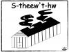 big-house-stheewt-hw