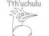 king-fisher-tthuchulu-basic-outline